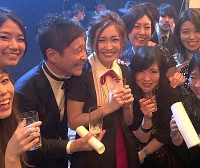 前澤友作と紗栄子のツーショット写真2枚目