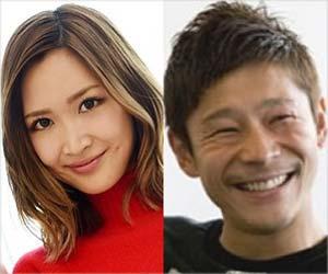紗栄子と前澤友作