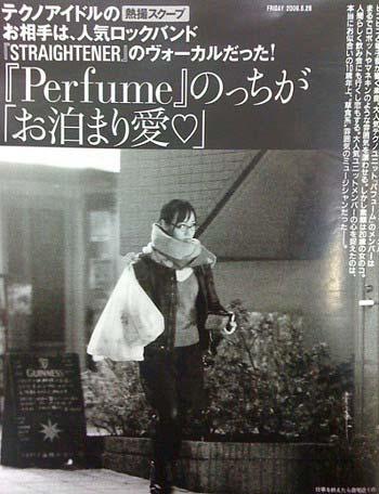 Perfume・のっちとストレイテナーホリエアツシのフライデー1枚目