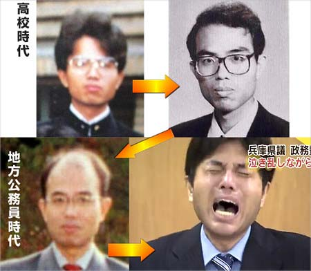 号泣県議・野々村竜太郎被告の過去と現在