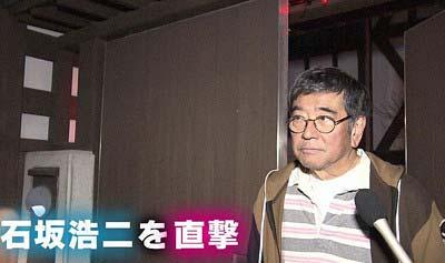 とくダネ!の直撃取材を受けた石坂浩二1枚目