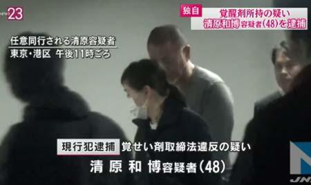 清原和博容疑者を任意同行するシーン2枚目