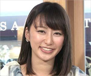 元TBSの枡田絵理奈アナウンサー