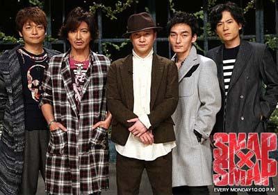 SMAPのメンバー5人