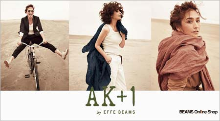 亜希がプロデュースする新ブランド「AK+1 by EFFE BEAMS」