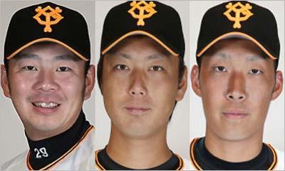 野球賭博に関与していた巨人の福田聡志投手(32)、笠原将生投手(25)、松本竜也投手(22)