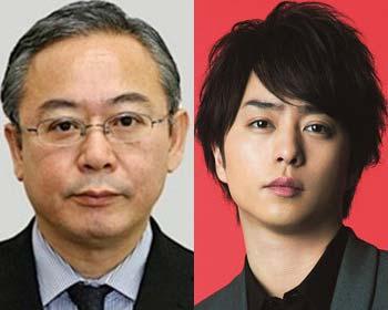 嵐の櫻井翔と父親で総務事務次官の桜井俊