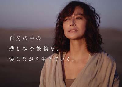 清原亜希が出演している『LITS』の新CM