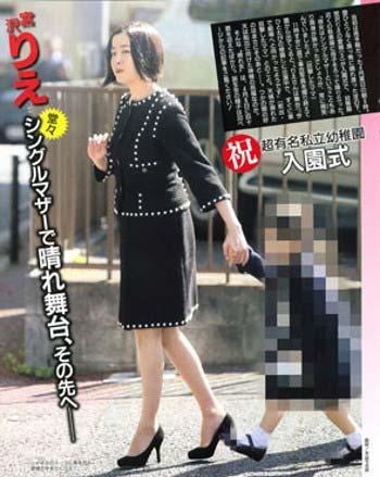 成城幼稚園入園式の際に撮影された宮沢りえと長女のツーショット写真