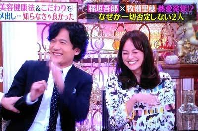 稲垣吾郎と牧瀬里穂が共演し、交際に関する質問で照れていたシーン