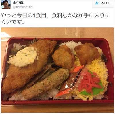 大阪・毎日放送(MBS)山中真アナウンサーの問題視された弁当ツイート