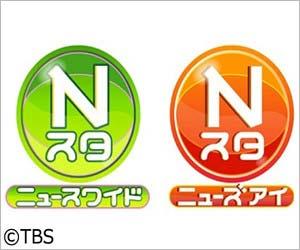 TBS『Nスタ』