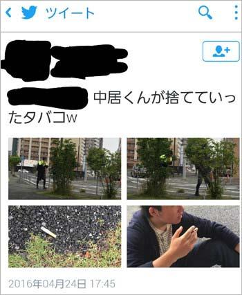 スマップの中居正広?が熊本でタバコポイ捨て疑惑のツイート