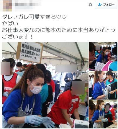 ダレノガレ明美が熊本地震の被災地で撮影者写真とツイート2
