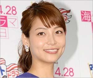 相武 紗季 結婚 相手
