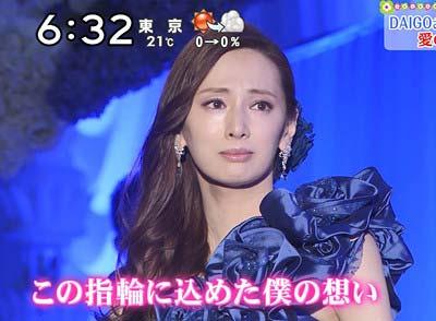結婚披露宴で『KSK』を熱唱するDAIGOを涙ながらに見つめる北川景子