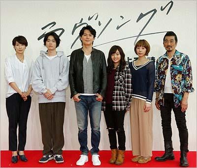フジテレビドラマ『ラヴソング』出演者