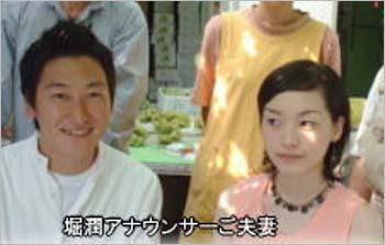 堀潤と元妻