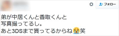 熊本地震の被災者の方による支援物資感謝のツイート