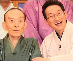 笑点メンバーの桂歌丸、春風亭昇太