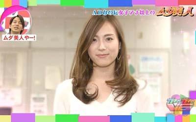 ムダ美人と紹介されていた美しすぎるAD時代の笹川友里アナ