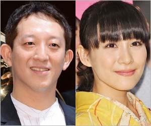 サバンナの高橋茂雄とPerfumeのあ~ちゃんこと西脇綾香