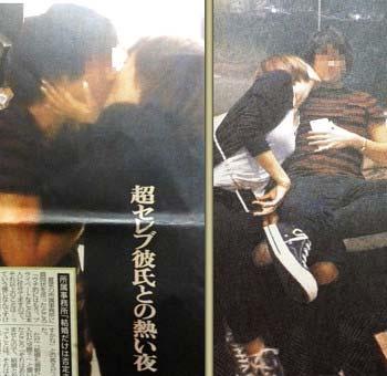 夏菜と彼氏のキス写真