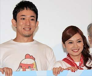 ファンキー加藤と平愛梨