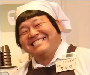 明松功(カガリP、ガリタガリ子さん)
