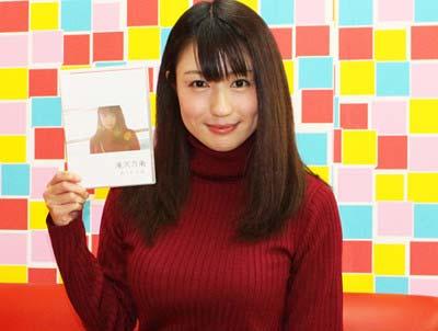 芸能界引退を発表した滝沢乃南