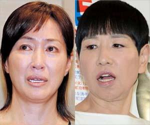 高島礼子と和田アキ子