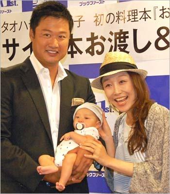 クワバタオハラの小原正子と夫のマック鈴木、長男・誠希千くん