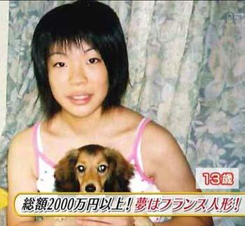 ヴァニラが整形する前(13歳の頃)の写真