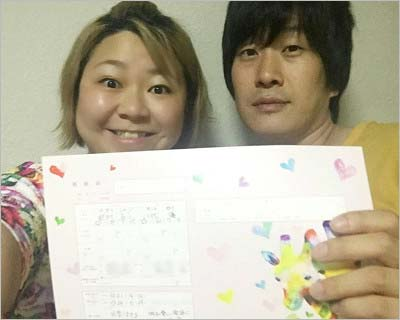 笑撃戦隊の野村辰二とやしろ優が結婚