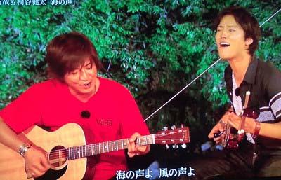 木村拓哉と桐谷健太が海の声をセッション