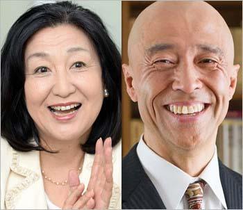 住田裕子弁護士と菊地幸夫弁護士