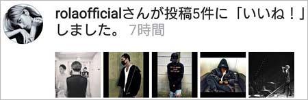 ローラが三代目JSB・登坂広臣の画像を大量に「いいね!」