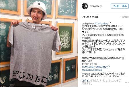 KAT-TUNの田口淳之介がインスタグラムに登場
