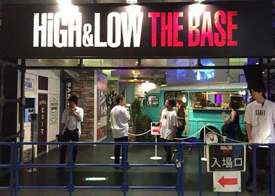 汐留『HiGH&LOW THE BASE』の入り口