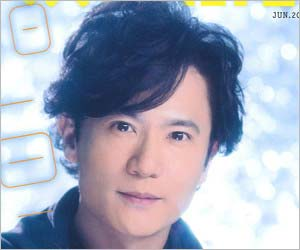 稲垣吾郎の画像 p1_11