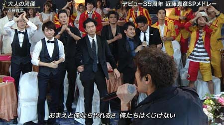 『2015 FNS歌謡祭』でマッチが歌っていた場面