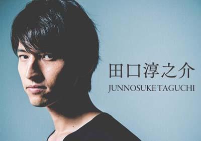 元KAT-TUNの田口淳之介のプロフィール写真