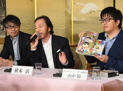 左から瓶子吉久週刊少年ジャンプ編集長、秋本治、担当編集の山中陽氏