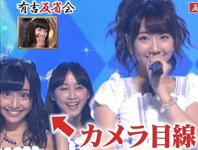 元SKE48の柴田阿弥のカメラ目線