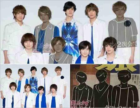 東スポ掲載のアイドル3人のシルエット、Hey! Say! JUMPの山田涼介、薮宏太、岡本圭人の比較写真