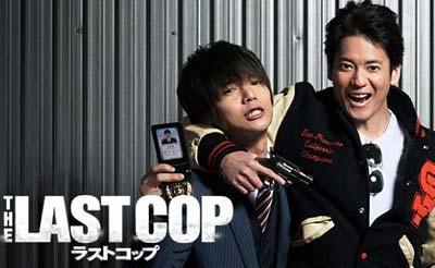 『THE LAST COP/ラストコップ』出演の窪田正孝と唐沢寿明