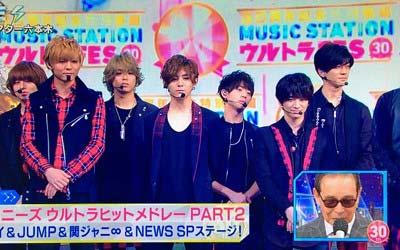 『MUSIC STATION ウルトラFES 2016』出演のHey! Say! JUMPメンバー