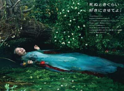 樹木希林を起用した宝島社の広告