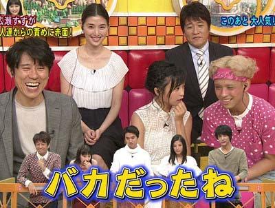 小島瑠璃子がフジテレビ『ネプリーグ』で広瀬すずを小馬鹿にする