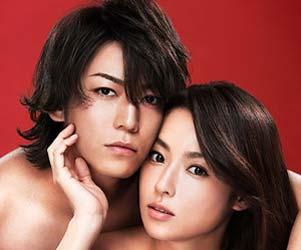 亀梨和也と深田恭子